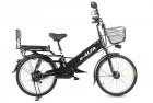 Электровелосипед 2-х колесный (велогибрид) Eltreco e-ALFA GL dark grey-0248