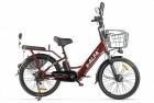Электровелосипед 2-х колесный (велогибрид) GREEN CITY e-ALFA Коричневый-2153