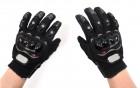 Перчатки MCS-01A черные, XL