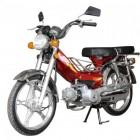 Мопед FORSAGE XGJ50Q-2A красный с подножкой